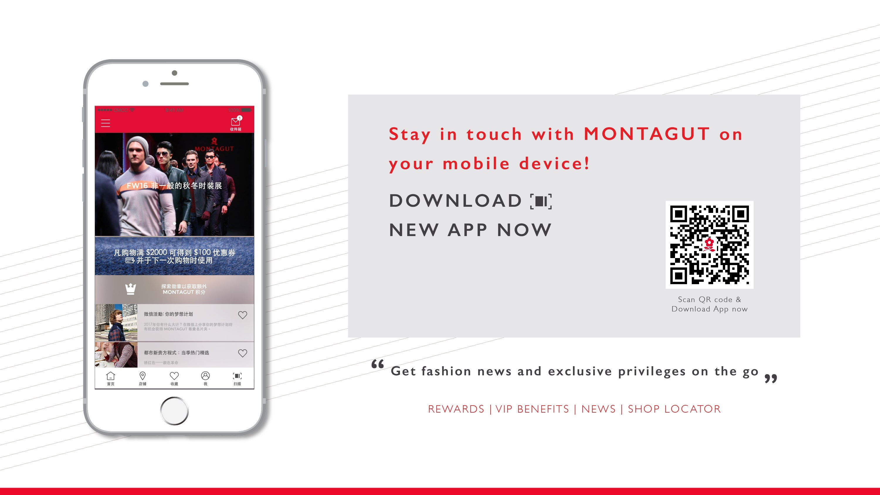 OFFICIAL APP